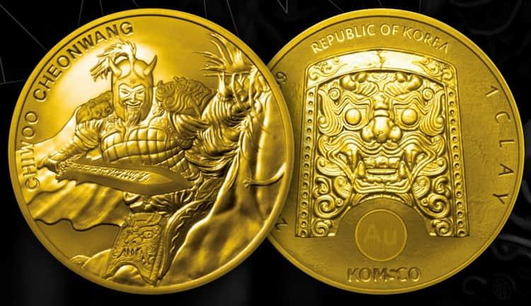 Золотая монета Южной Кореи с Чиву Чеонван