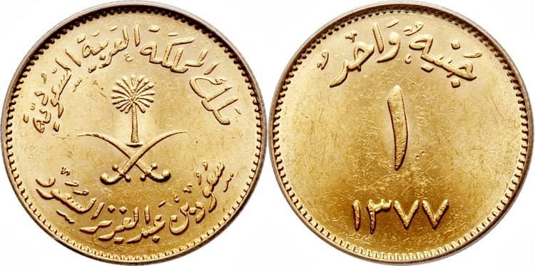 Золотая монета Саудовской Аравии 1958 года