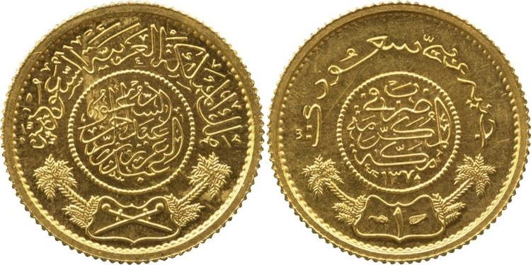 Золотая монета Саудовской Аравии 1951 года
