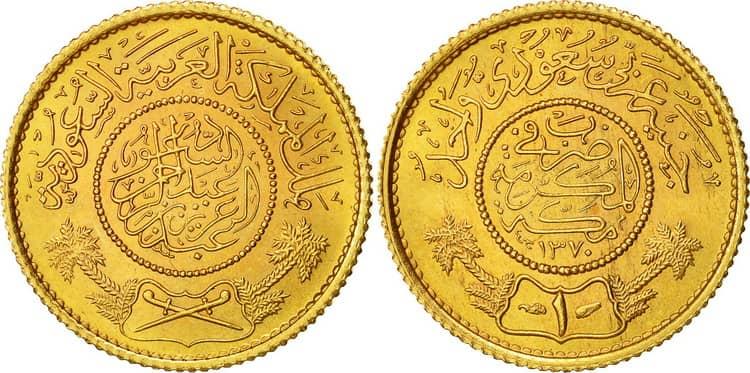 Золотая монета Саудовской Аравии 1 гинея 1950 года