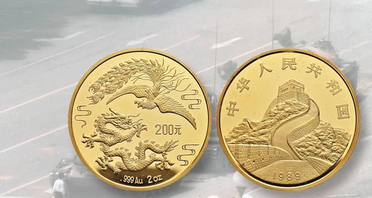 1989-china-gold-two-ounce-dragon-phoenix-200-yuan-lead-min