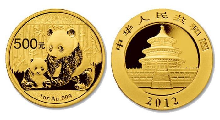 500-yuanej-min