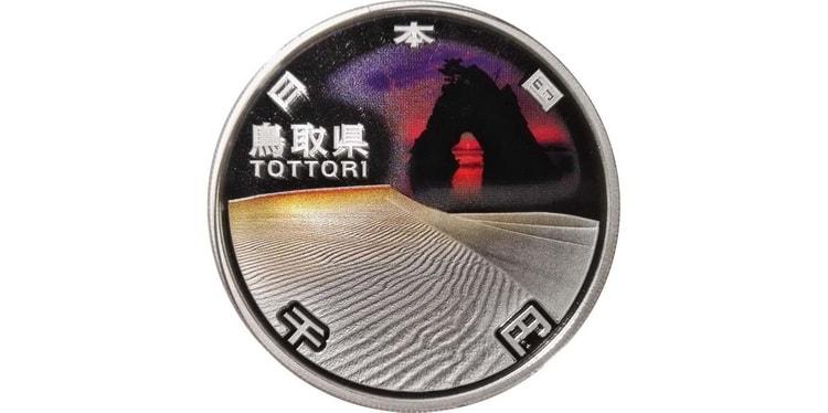 Характеристики серебряной монеты Японии «Префектура Тоттори»