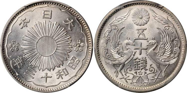 Памятные серебряные монеты Японии