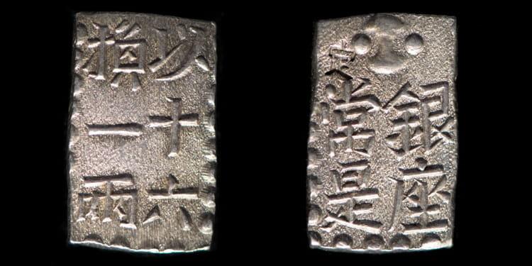 Серебряные монеты Японии с 1607 по 1867 год