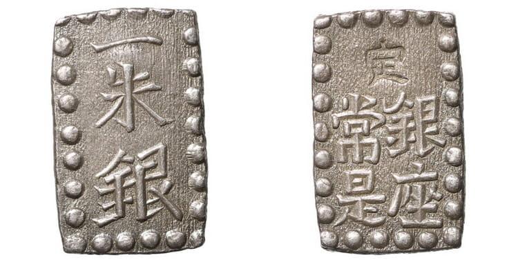 Древние серебряные монеты Японии