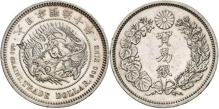 Японский серебряные монеты с 1867 по 1932 год
