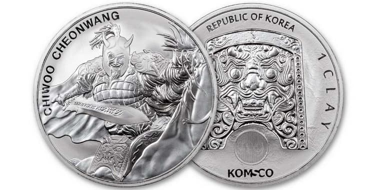 Серебряные монеты Южной Кореи