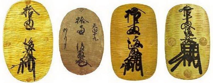Первыезолотые монеты Японии