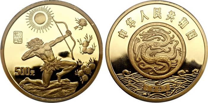 pamyatnaya-moneta-500-yuanej-min