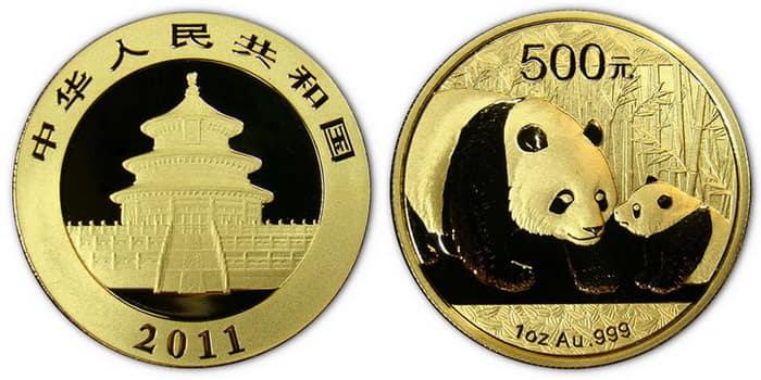 zolotaya-moneta-500-yuanej-kachestvo-pruff-min