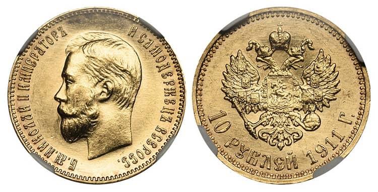 10-rubley-1911-min