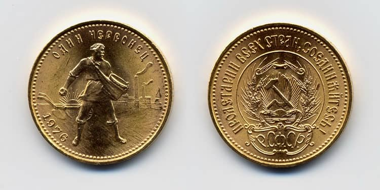 1200px-Soviet_Russia-1976-Coin-10-min