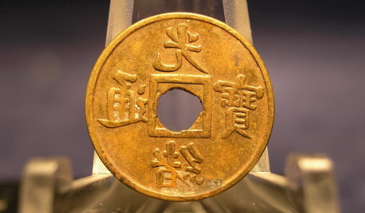 a-round-holed-round-chinese-ancient-coin-min
