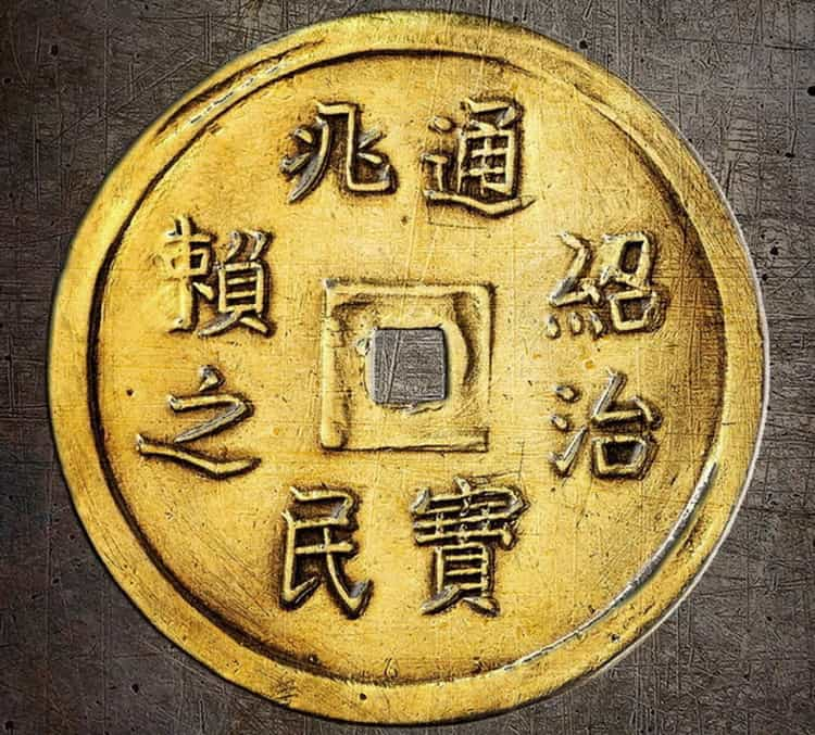 old-gold-chinese-coin-back-side-on-metal-background-fred-bertheas-min